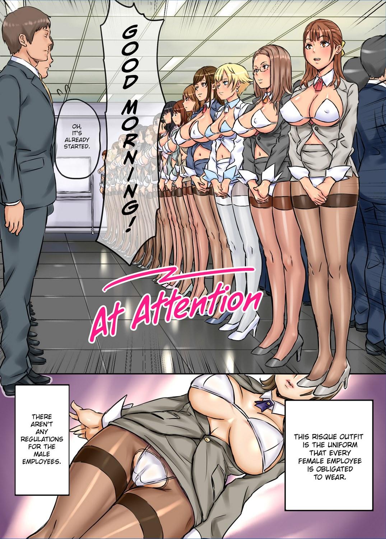 Japanese Anime Porn Hentai the super horny workplacetsumugi yuuki japan hentai